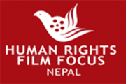 human rights flim focus
